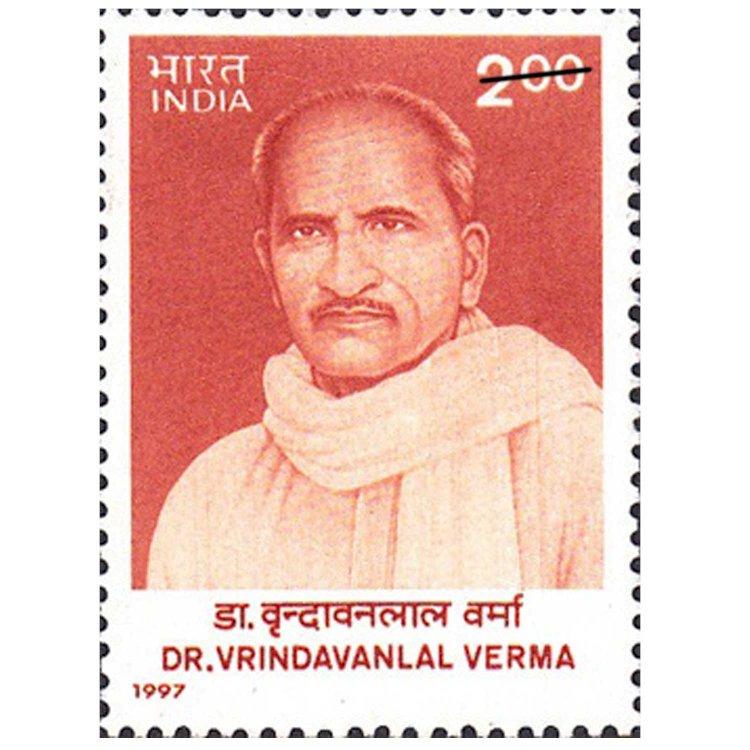 डा. वृन्दावनलाल वर्मा की मृत्यु के 28 साल बाद भारत सरकार ने इनके सम्मान में 9 जनवरी 1997 को एक डाक टिकट जारी किया
