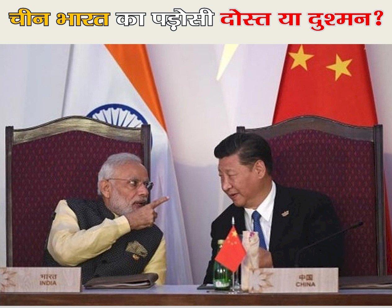 चीन की खीज़ को समझिए