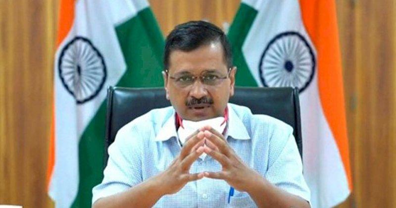 दिल्ली में बनेगा देश का पहला प्लाज़्मा बैंक, केजरीवाल ने की लोगों से प्लाज्मा दान करने की अपील