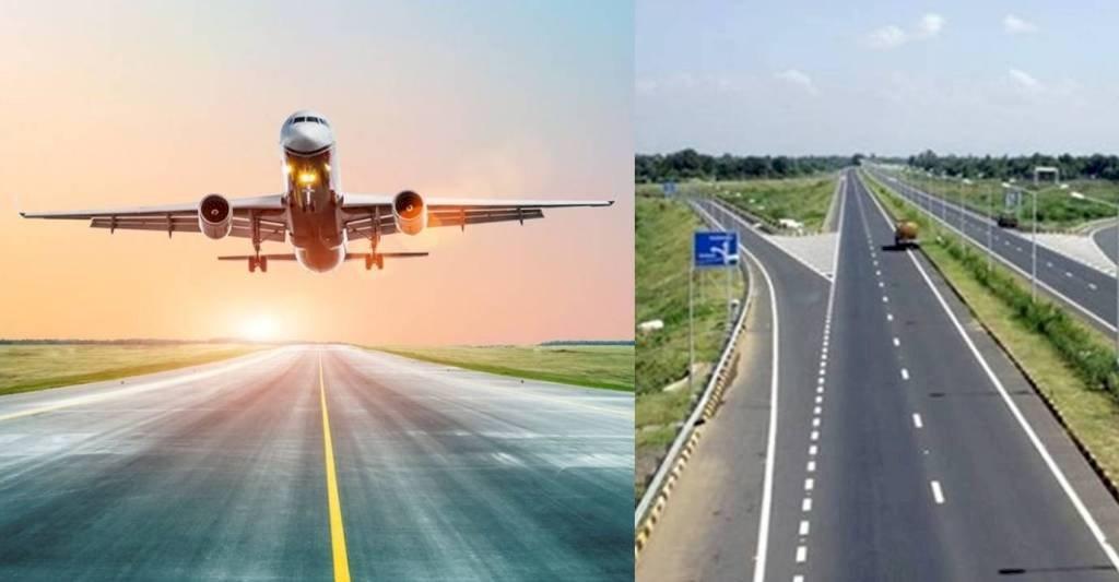 हवाई पट्टी, बुन्देलखण्ड एक्सप्रेस वे निर्माण में लाएं तेजी, डीएम ने बैठक कर कार्यदाई संस्थाओं को दिए निर्देश