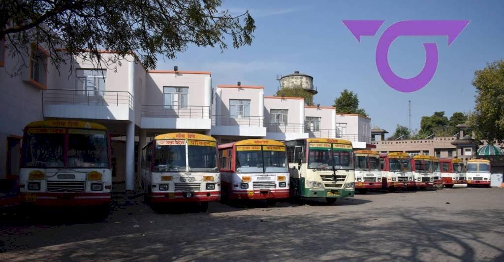 उत्तर प्रदेश रोडवेज बसों में नए साल में कैशलेस सफर की तैयारी, यात्रियों को मिलेगी राहत