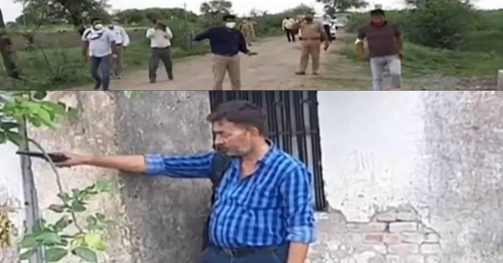 अमर दुबे के एनकाउन्टर मामले पर साक्ष्य जुटाने को फोरेंसिक टीम ने हमीरपुर में डाला डेरा