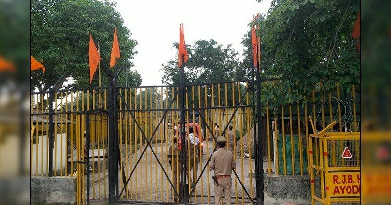 राम मंदिर निर्माण के लिए भूमि पूजन को लेकर ट्रस्ट की अहम बैठक आज, प्रधानमंत्री को भेजा जाएगा आमंत्रण