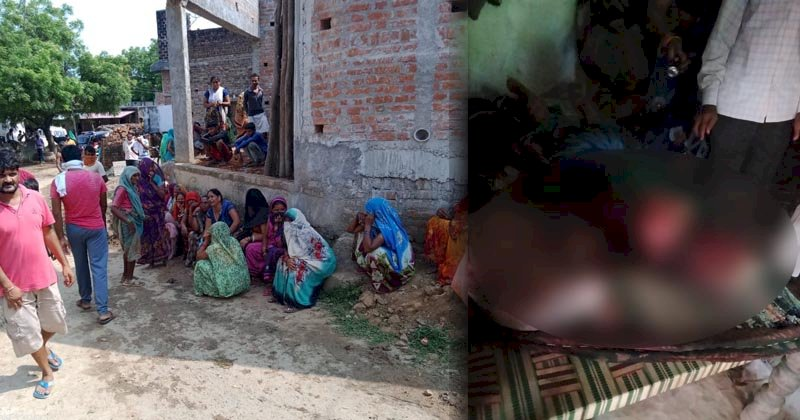 वृद्धा की हत्या कर बदमाशों ने किसान सम्मान निधि के 11 हजार लूटे