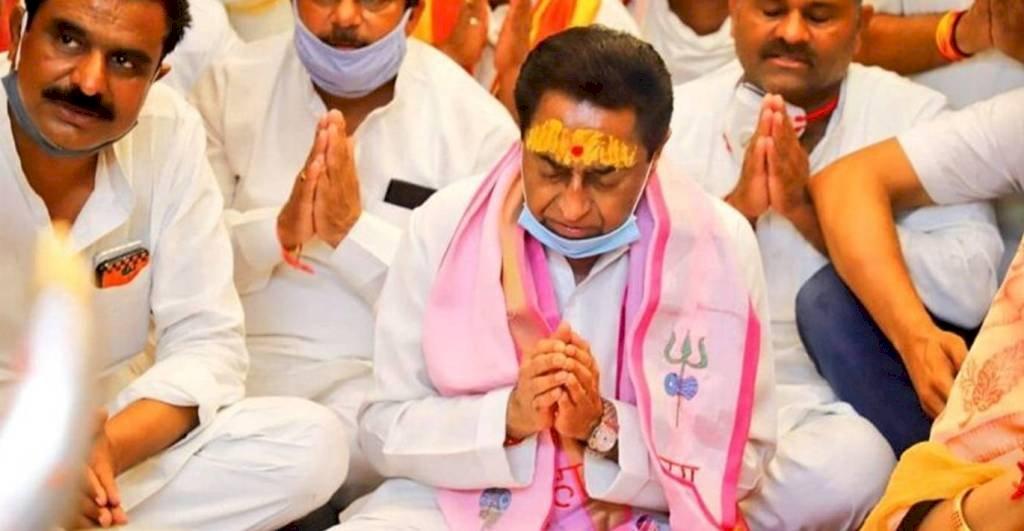 कमलनाथ बोले, हमारे कुछ भी करने से होता है भाजपा के पेट में दर्द, राम मंदिर निर्माण के लिए भेजेंगे 11 चांदी की ईटें