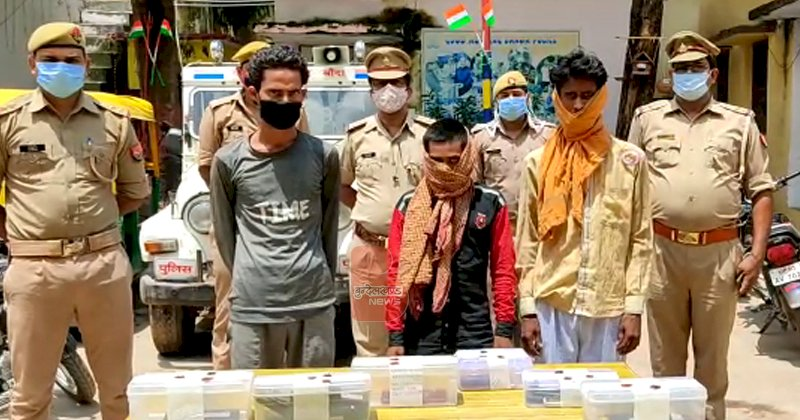 अंतरराज्यीय 3 मोबाइल चोर गिरफ्तार, 23 मोबाइल बरामद