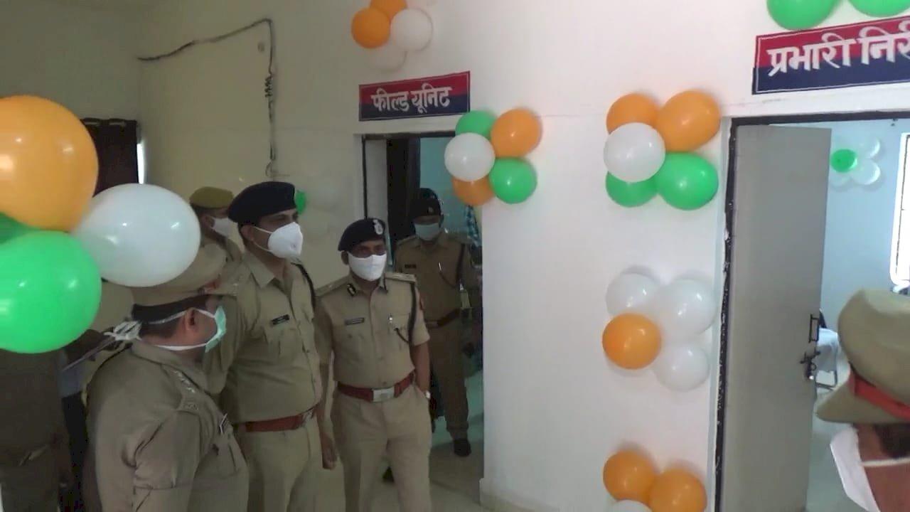 Cyber Crime Office Banda Police