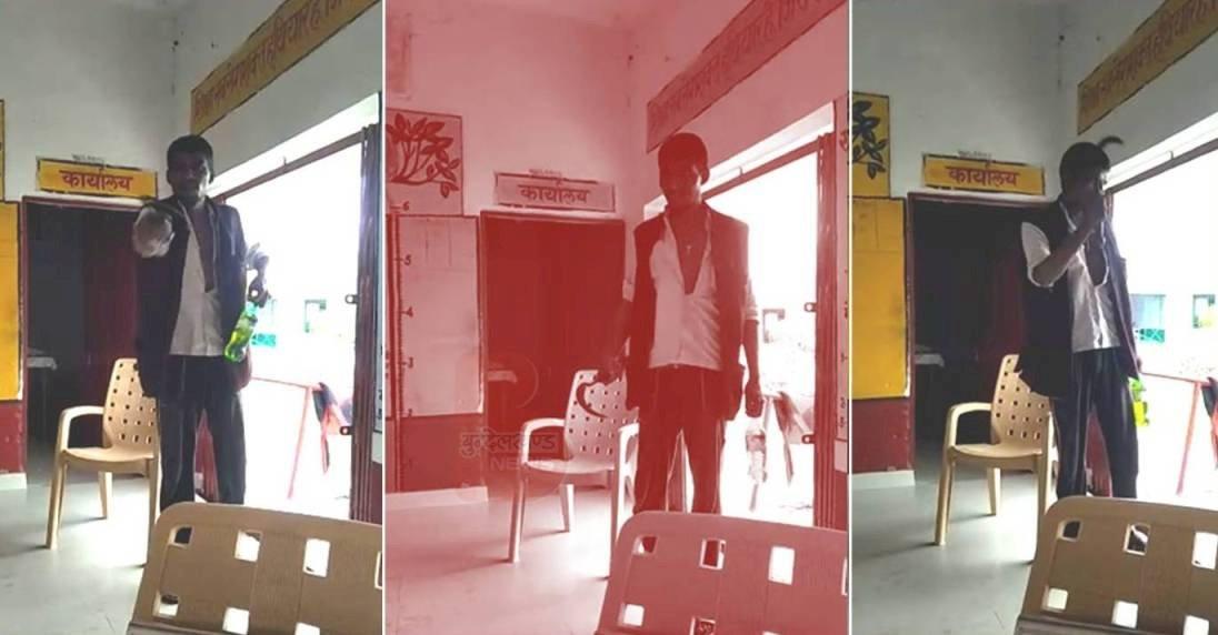 हाथ में हंसिया और पेट्रोल लेकर शिक्षकों को धमकाने का वीडियो वायरल