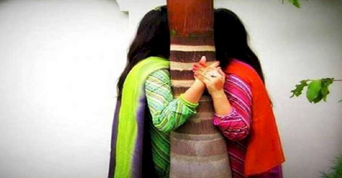 दो लडकियों ने किया समलैंगिक विवाह, मामला पुलिस तक पहुंचा