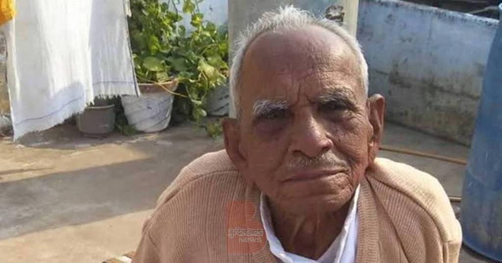 बांदा के गांधी जमुना प्रसाद बोस का निधन