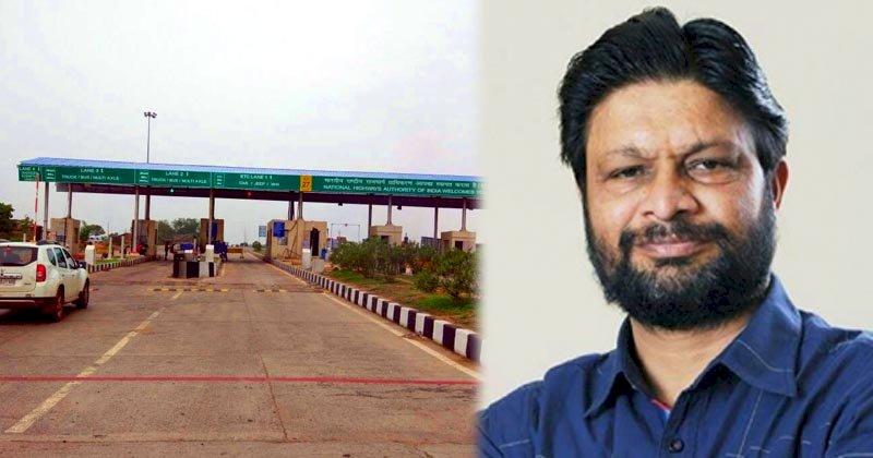 झांसी और ललितपुर के वाहन हर शनिवार व नवरात्रि में हो टोल फ्री : पूर्व केन्द्रीय मंत्री