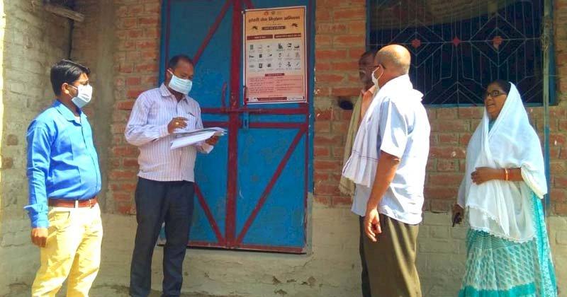 बांदा : संचारी रोग नियंत्रण अभियान में 182736 घरों का सर्वे, 352 मरीज चिन्हित
