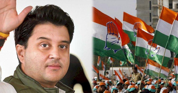 कांग्रेस ने सिंधिया को लेकर कसा तंज, भाजपा के संकल्प पत्र को बताया झूठ का पुलिंदा