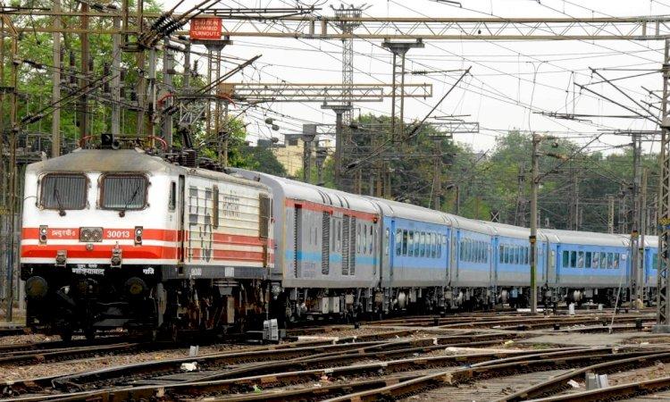Railway News | Bundelkhand Special Trains | Prayagraj Chitrakoot Banda ujjain Trains