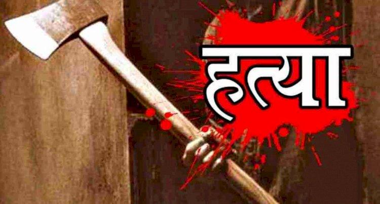 हमीरपुर में प्रेमिका ने प्रेमी को सिलबट्टा से कुचल कर दी खौफनाक मौत