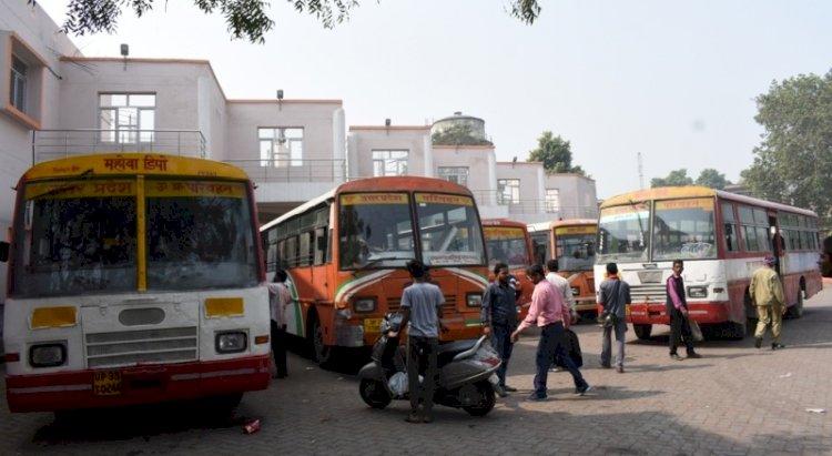 उत्तर प्रदेश रोडवेज की दीपावली स्पेशल बसों का संचालन शुरू, सुबह 06 से रात 12 बजे तक मिलेंगी ये बसें