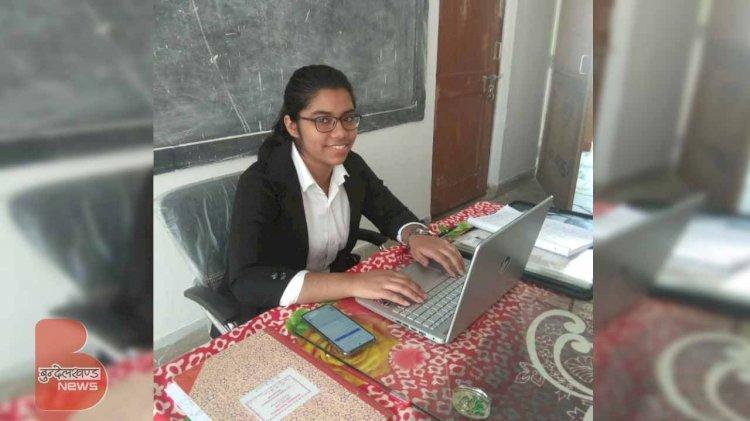 बांदा की खुशी ने बुंदेलखंड को किया गौरवान्वित