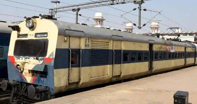 बुंदेलखंड में जल्द मेमू ट्रेनें दौड़ाने की तैयारी, लीजिये पूरी जानकारी