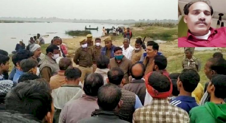 हमीरपुर : मौरंग खदान से लापता गन मैन का बेतवा नदी में मिला शव