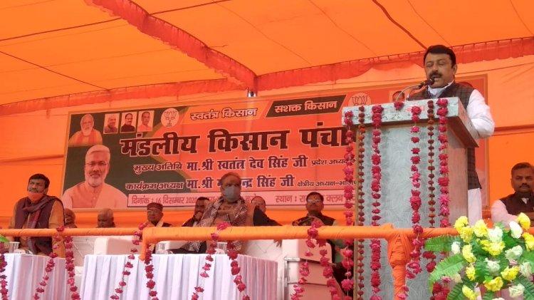 yuvraj singh hamirpur mla | hamirpur vidhayak | kisan panchayat | farmers protest