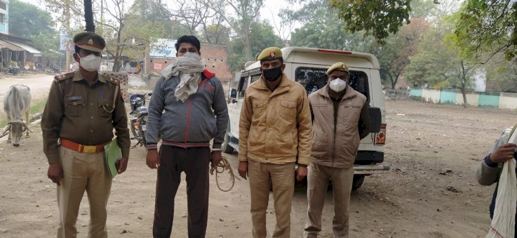 बांदा : तिहरे हत्याकांड का एक और अभियुक्त गिरफ्तार