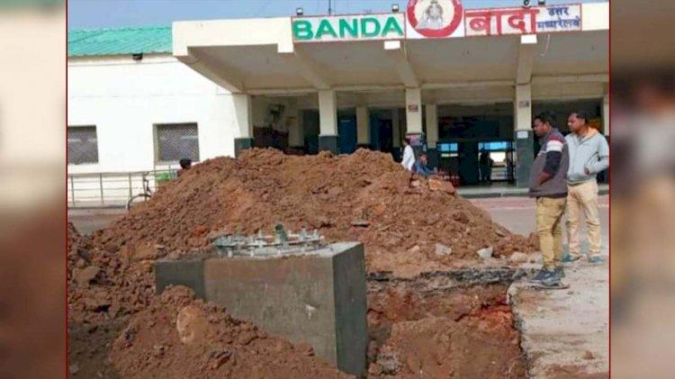 बाँदा रेलवे स्टेशन का बदलेगा लुक, परिसर में लहराएगा 105 फीट ऊंचा तिरंगा, निर्माण शुरू