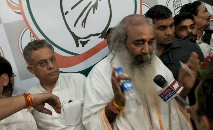 कांग्रेस की ओर से मुख्यमंत्री चेहरा ब्राह्मण समाज से होना चाहिए