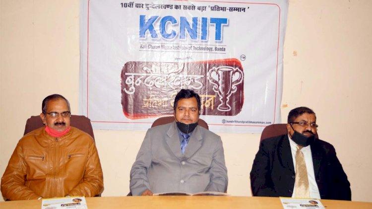 Bundelkhand Pratibha Samman 2021, KCNIT Banda, Press Conference