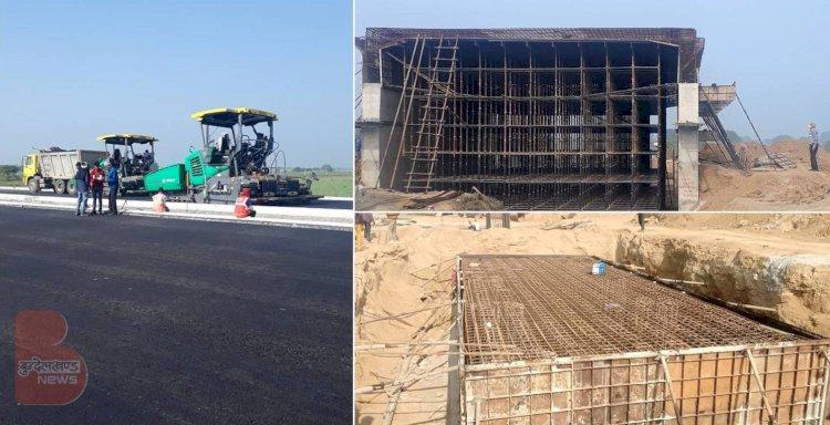 bundelkhand expressway news | bundelkhand expressway