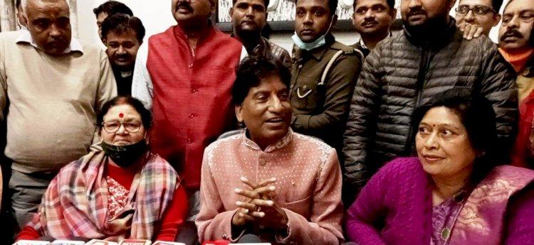 राजू श्रीवास्तव बोले : अमेरिकी स्टार रिहाना, क्रेटा व मियां खलीफा हैं थ्री इडियट