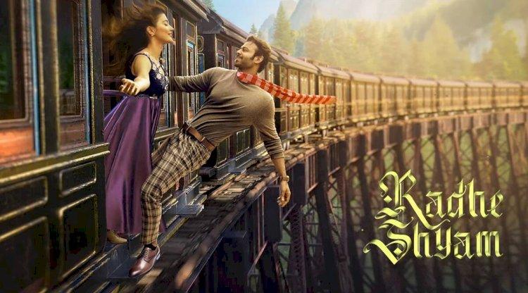 Valentine Day पर रिलीज होगा प्रभास और पूजा की फिल्म राधे श्याम का टीजर