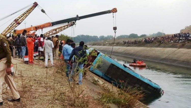 सीधी में सतना जा रही बस नहर में गिरी, 40 से ज्यादा यात्रियों की मौत