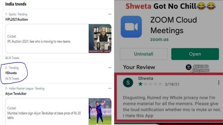 जाने क्यों कर रहा है Shweta ट्विटर पे ट्रेंड, क्या है ऑडियो का पूरा सच?