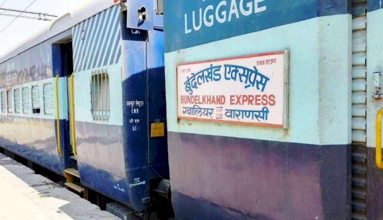 बुन्देलखण्ड की इस ट्रेन में पूरा स्टाफ सिर्फ महिलाओं का होगा, वो भी इस दिन