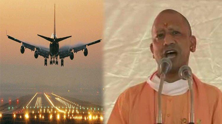 ललितपुर में मुख्यमंत्री योगी ने इस बांध परियोजना का किया लोकार्पण, और कहा एयरपोर्ट..