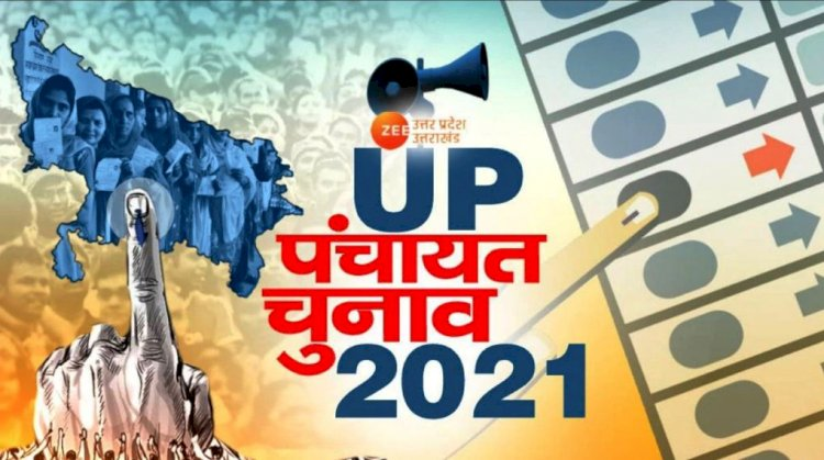क्या गुल खिलाएगा पंचायत चुनाव में अलग बुंदेलखंड राज्य का मुद्दा