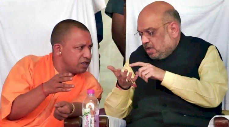 फिर मिली अमित शाह और मुख्यमंत्री योगी आदित्यनाथ को जान से मारने की धमकी
