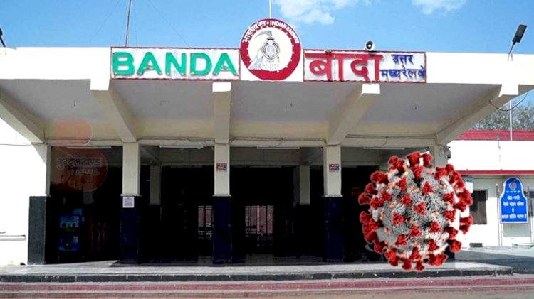 banda railway station, railway station banda up, corona virus updates banda