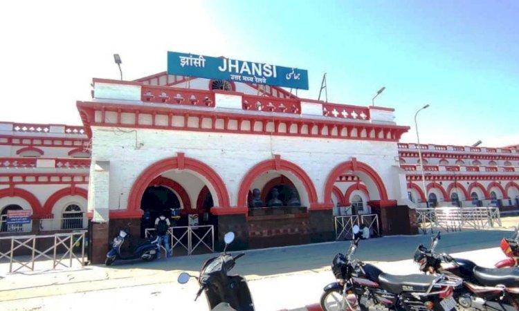 मुहिम रंग ला रही है, जल्द होगा झांसी रेलवे स्टेशन का नाम 'वीरांगना लक्ष्मीबाई रेलवे स्टेशन'