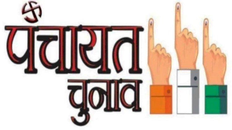 बाँदा जिला पंचायत में बसपा का दबदबा, भाजपा दूसरे नंबर पर, पूर्व मंत्री की पत्नी कृष्णा पटेल जीती