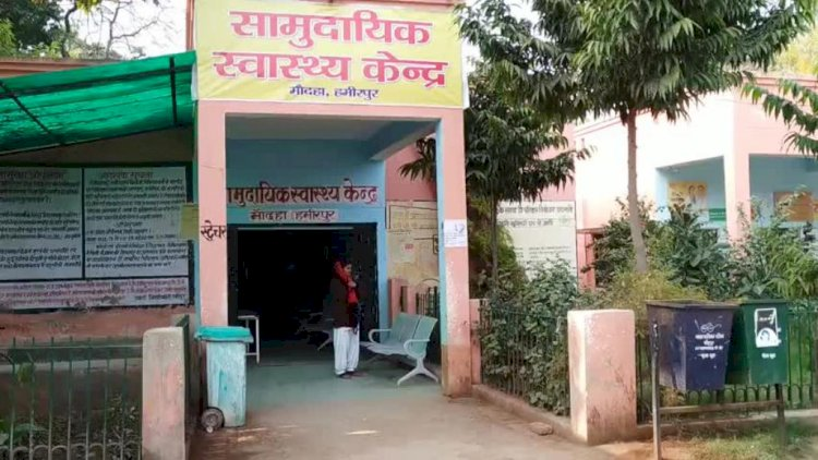 दो सामुदायिक स्वास्थ्य केन्द्र को बनाया जाएगा कोविड अस्पताल
