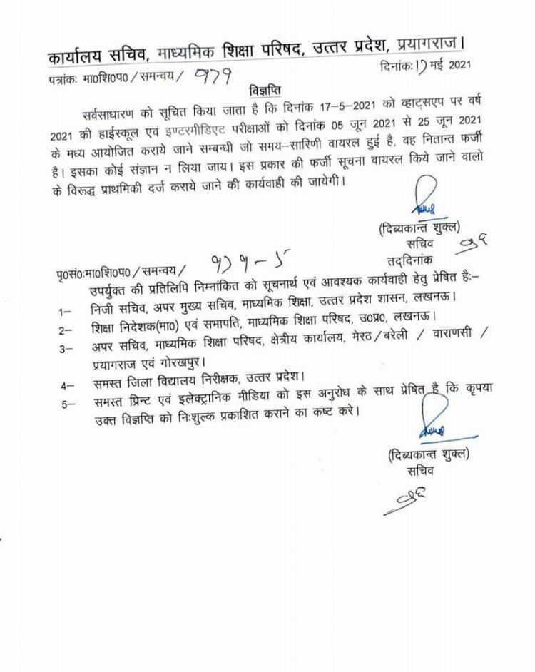 education secretary up letter, fake news on social media