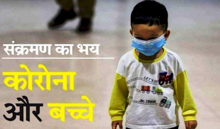 बच्चों में डायरिया कोविड का प्रमुख लक्षण और शरीर में पानी की न होने दें कमी