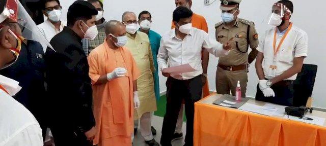 मुख्यमंत्री योगी का हुआ झाँसी दौरा, अधिकारियों से पूछताछ की और आवश्यक दिशा निर्देश दिए, लीजिये पूरी जानकारी