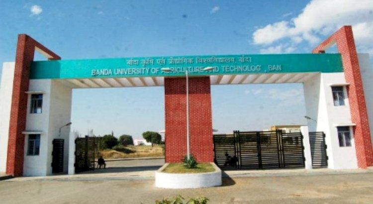 कृषि विश्वविद्यालय, बाँदा में सात दिवसीय प्लांट टिश्यू कल्चर पर ऑनलाइन प्रशिक्षण शुरू