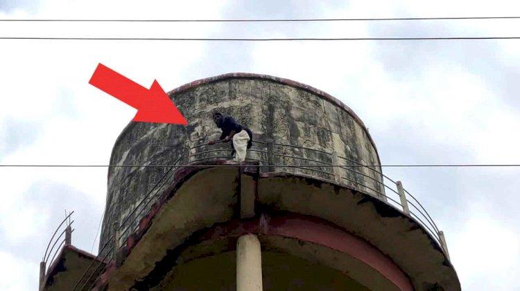 कलेक्ट्रेट में पानी की टंकी पर चढ़ी महिला का हाई वोल्टेज ड्रामा, पुलिस को जमकर छकाया