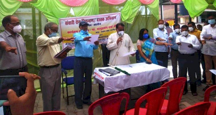 मच्छर जनित बीमारियों की रोकथाम में सभी करें सहयोग, सांसद ने अभियान का किया शुभारंभ