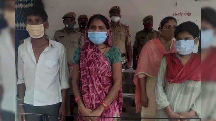 रंजिश के चलते चाचा चाची ने की थी मासूम की हत्या, दंपत्ति और बेटी गिरफ्तार