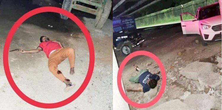 कानपुर : पुलिस मुठभेड़ में हिस्ट्रीशीटर शाहिद पिच्चा को शूटर साथी समेत लगी गोली, गिरफ्तार