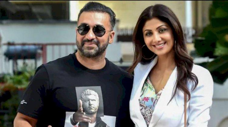 पोर्न फिल्म मामले में राज कुंद्रा 23 जुलाई तक पुलिस कस्टडी में भेजे गए